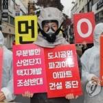"""청주충북환경운동연합 """"차량 2부제·소각량 감축 미세먼지 저감 역부족"""""""