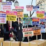 """""""중학생 무상 교복지원, 현물 아닌 현금으로"""""""