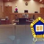 논산 성폭행 부부 자살사건 피고인 대법원 상고