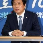 """조승래 """"지역현안 논의 위한 여야협의체 만들자"""""""