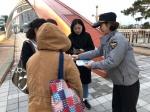 청주상당경찰서, 주민밀착형 탄력순찰 집중신고기간 운영