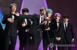 방탄소년단 '서울가요대상' 대상 등 3관왕