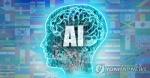 데이터시장 2023년 30조 규모로 키운다…'AI 유니콘' 10곳 육성