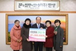 한국부인회 단양지회, 단양장학회 후원금 100만원 기탁