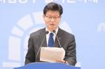 공주시, 국립국악원 중부분원 유치 본격화