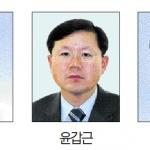 자유한국당 청주 청원위원장 누가될까