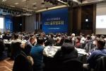 제15회 KITA 대전세종충남 CEO 글로벌 포럼