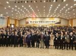 전국평신도 동계수련회 성황리 개최