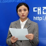 김소연 대전시의원 민주 권리당원 명부 유출 증거 공개