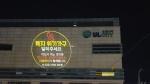 아산시, 로고젝터 활용해 복지 위기가구 발굴