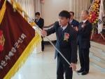 서산시재향군인회 제26대 성낙서 회장 취임