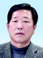 임승순 음성군 원남발전협의회장 취임