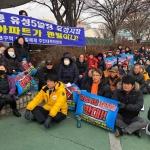 """""""100년 역사 유성 오일장 지키자"""" 상인-주민 재개발 갈등"""