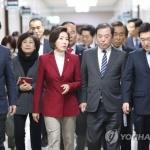 충청 조직위원장 임명 관련…한국당 전국위원회서도 잡음