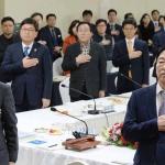 대전 전국시도교육감 협의회