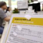 새아파트 부족한 대전 1순위 청약통장 역대 최대… 상대 아이파크 분양 초관심