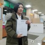 김소연 대전시의원, 불법선거자금 폭로에 증언도