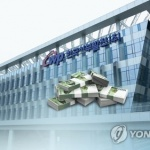 """한국서부발전 """"분골쇄신""""…석탄설비 근로환경 개선"""