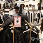 미세먼지 가고 세일바람 온다…대전지역 주말세일 정보