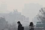 추위 물러가자 다시 찾아온 미세먼지…수도권 '나쁨'