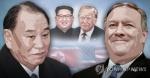 """로이터 """"북미 외교관, 스웨덴 스톡홀름서 협상 중"""""""