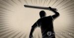 고교생 목검으로 때리고 성추행한 검도부 코치…집유 확정