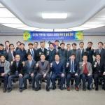 아산시 민관합동 기업유치 지원단 출범