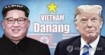 트럼프·김정은 '核담판 2.0' 무대는…베트남으로 가닥잡힌 듯