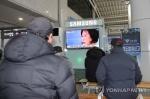 '목포 투기논란' 손혜원 탈당 선언에 엇갈리는 민심