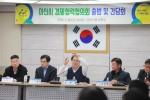 '지역경제 활성화' 직접 살피는 오세현 아산시장