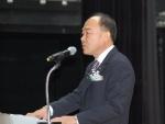 서산새마을금고 임원 취임식