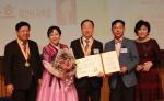 설동호 대전시교육감 '대한민국 국가대표 33인' 선정