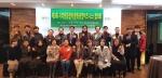 대전대 LINC+사업단 지역문화협력 산학협의회