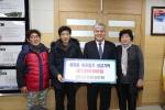 금산군 연합상인회, 이웃돕기 성금 100만원 기탁