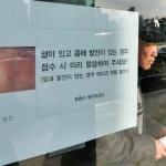 전국 홍역주의보…경기·경북서 발생후 확산 조짐