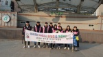 청주 중앙동 청소년 아이도 추진단원 15명 환경정화활동
