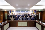 대덕대 여자축구, 계속…대학·대전시체육회·축구협회 지원 협약