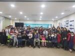 청양청소년방과후아카데미 신입생 모집