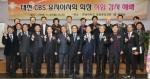 대전CBS 유지이사회 회장에 이덕훈 한남대 총장