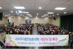 대전종합사회복지관 '청춘대학 개강식·특강' 실시