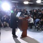 손혜원 투기 의혹 국회 파행… 충청권 현안 불똥 튀나