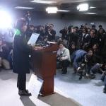 손혜원 '빙상계 성폭력' 기자회견