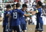 일본, 사우디 1-0 제압…박항서의 베트남과 8강 격돌