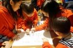 과학 꿈나무 키우는 '퓨전스쿨 과학캠프'