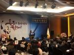 대전여성경제인협 회장 이·취임식
