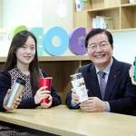 장종태 대전 서구청장, 플라스틱 줄이기 캠페인 동참