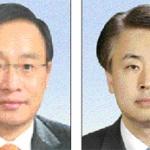 한서대 전문경력인사 초빙교수에 박희권·유한준