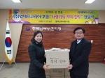 충북남부보훈지청, 국가유공자·보훈가족에 직지 만두 나눔