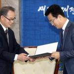 대전 월평공원 공론화위 논란…설문조사 오류도 드러나