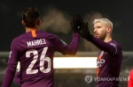 '2연패 도전' 맨시티, 리그컵 결승 선착…토트넘 맞대결 가능성